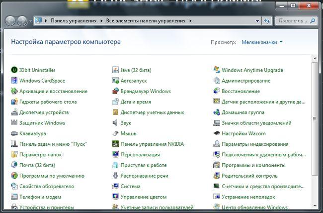 Бесплатная программа для установки и обновления драйверов