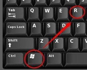 """Включение команды """"Выполнить"""" в меню """"Пуск"""" в Windows 7"""