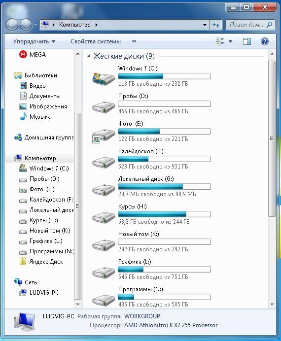 Именно поэтому я не храню все свои файлы на том же диске, где находится операционная система.
