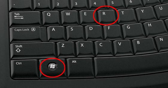 Как всегда нам понадобятся две заветные клавиши Win + R.