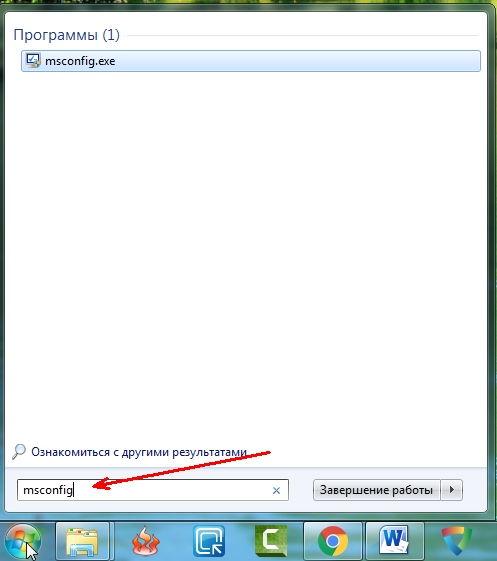 Как включить все ядра микропроцессора в Window