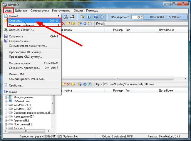 В окне программы UltraISO переходим на вкладку «Файл» - «Открыть»