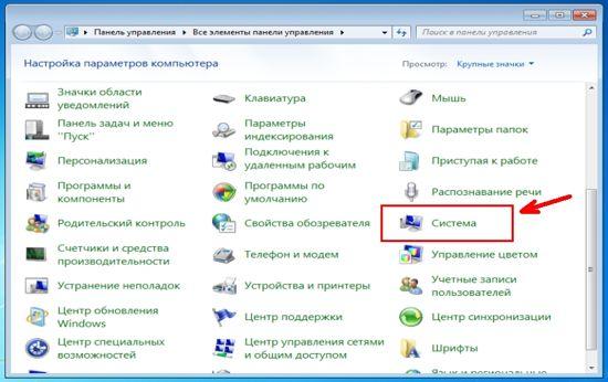 Как изменить порядок загрузки операционных систем