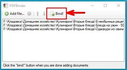 После этого активируется кнопка «Bind». Кликаем по ней мышкой.
