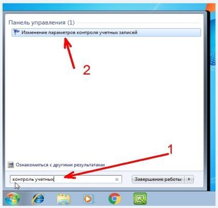 Выше появится ссылка для перехода в настройки учетной записи.