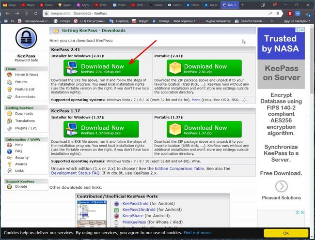 Менеджер паролей KeePass – установка и русификация