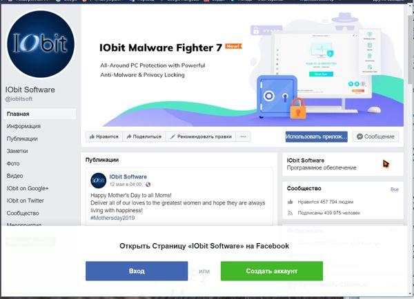 Найти нас на Facebook