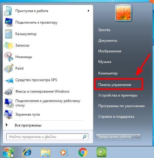 Как найти «Программы и компоненты» в Windows 7
