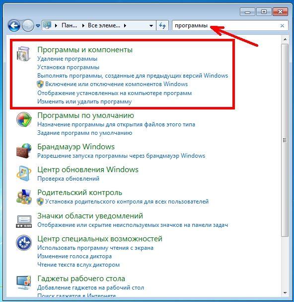 Тут же в большом окне слева появится блок «Программы и компоненты».