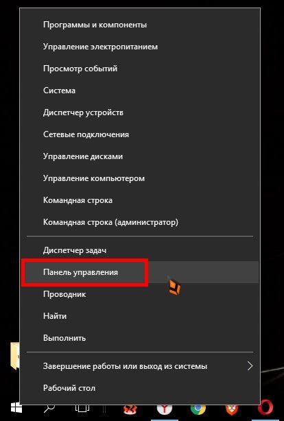 кликнуть правой кнопкой мыши по кнопке «Пуск» и выбрать в контекстном меню пункт «Панель управления».