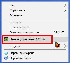 Как узнать версию драйвера видеокарты