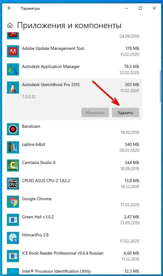 необходимо щелкнуть левой кнопкой мыши прямо по шкале. очистка диска в Windows 10