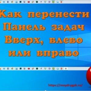 Компьютер для начинающих