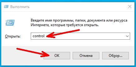 Пропала Панель задач в Windows 10 - как вернуть