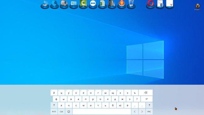 Стоит только кликнуть мышкой по этому значку, как у вас на экране появится так называемая сенсорная клавиатура.