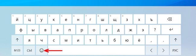 Для этого жмем кнопку «Сенсорная клавиатура», которую мы только что активировали. Откроется наша новая клавиатура. Находим на ней кнопку с изображением смайлика. Она находится в самом низу слева от кнопки «Пробел».