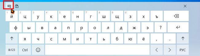 Войти в них можно, открыв клавиатуру и слева вверху нажать на кнопочку с изображением клавиатуры и шестеренки.