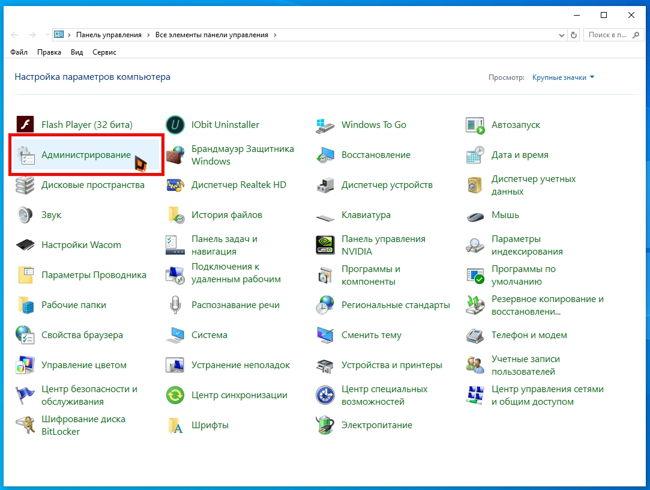 Этот метод подходит для всех версий Windows.