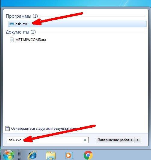 Так это выглядит в Windows 7