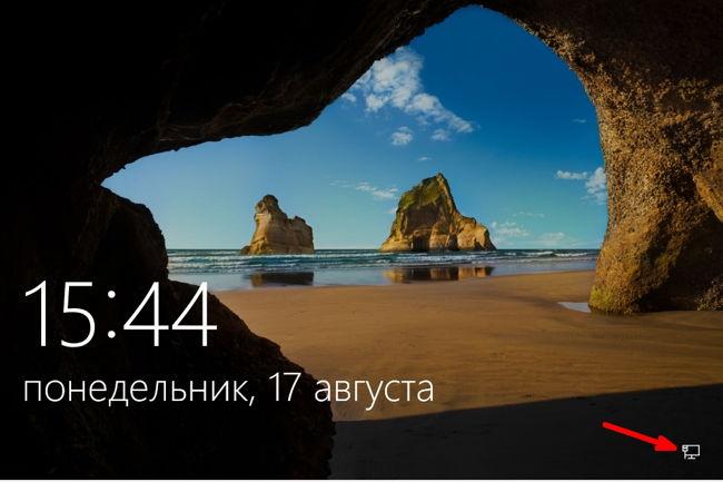 В Windows 10 сначала необходимо на начальном экране нажать на значок в виде монитора (внизу справа).