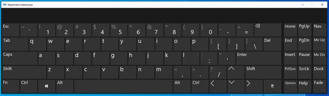 Откроется экранная клавиатура.