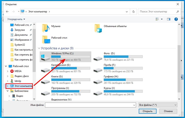 И последний шаг. Жмем кнопку «Обзор» и находим запускающий файл (WinRAR.exe) архиватора WinRAR