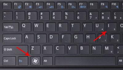 Жмем на клавиатуре одновременно клавиши Win + R.