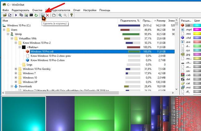Рядом, в таблице слева так же будет показан тип (расширение) этих файлов и его описание.