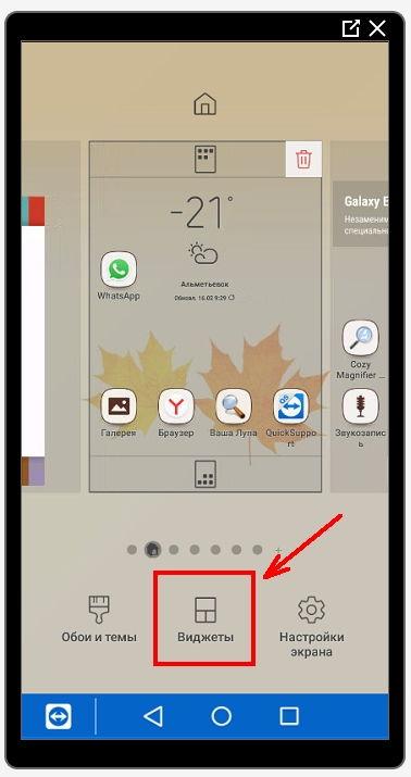 На следующем экране находим блок «Контакты» и жмем по нему.