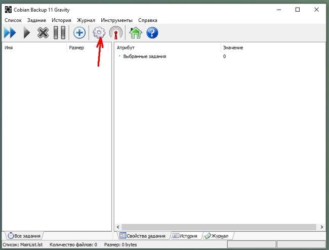 В открывшемся окне программы под панелью меню находим кнопку в виде шестеренки и жмем по ней.