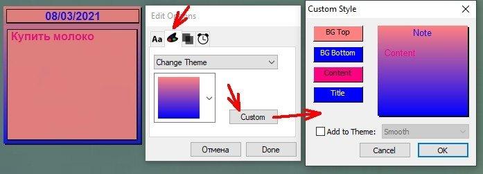 Кнопка «Custom/ Обычай» дает возможность изменить цвет верха рамки