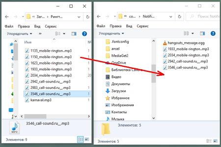 Файлы лучше копировать и вставлять.