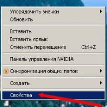 Windows XP Archives