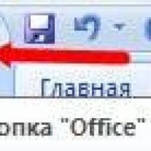 Как программу ноутбук на эксель